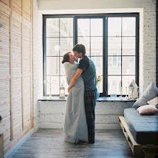 Wedding photographer Tatyana Ivanova (ArtSoul). Photo of 21.09.2016
