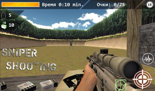 3d Симулятор снайпера : тир