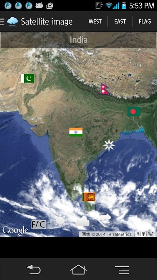 Weather Satellite Map Android Apps On Google Play - World satellite map 2014