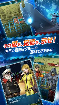 宇宙戦艦ヤマト2202 戦士たちの記憶 -Hero's Record-のおすすめ画像2