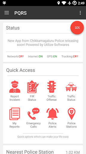 CKM Police PQRS