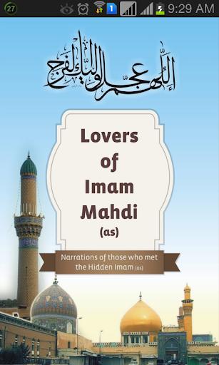 Lovers of Imam Mahdi atfs