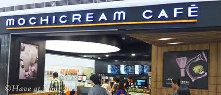 Mochicream Cafe logo