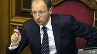 Арсеній Яценюк - спікер Верховної Ради, 2008 рік