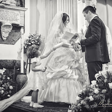 Fotografo di matrimoni Marilena Manna (MarilenaManna). Foto del 02.07.2016