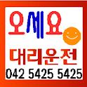 042-5425-5425 icon