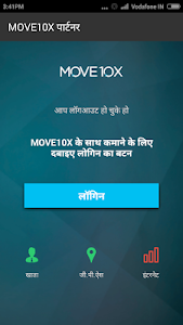 MOVIT - Drive a truck and earn screenshot 1