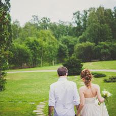 Wedding photographer Alena Gorbacheva (LaDyBiRd). Photo of 04.07.2014