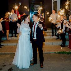 Wedding photographer Vitaliy Kozin (kozinov). Photo of 15.07.2018