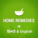 Home Remedies & Ayurvedic Tips icon