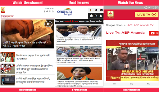 Bengali News Live screenshot 5