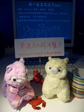 Photo: +lih lii河蟹,草泥马,杯具 #七一草泥马节