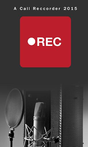 介面可愛行動通訊APP《一個呼叫記錄2015年》強大圖文語音溝通功能