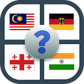Guess The Flag- World Flag Quiz