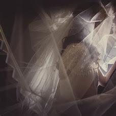 Wedding photographer Joanna Gadomska (www.orangelemur). Photo of 02.02.2018