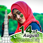Pak Flag Face Sticker- Jashne Azadi
