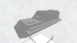 E75(駆逐)