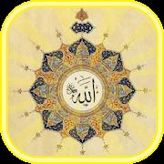 99 Names Of Allah Mp3 (Asmaul Husna)