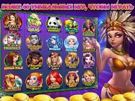 Screenshot of SlotHeat - слот машины казино