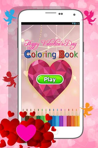 無料教育Appの幸せなバレンタインの塗り絵|記事Game