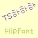 TSHahaha Korean FlipFont icon