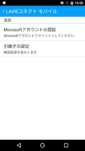 LAVIEu30b3u30cdu30afu30c8 u30e2u30d0u30a4u30eb 1.0.0.28 Windows u7528 2