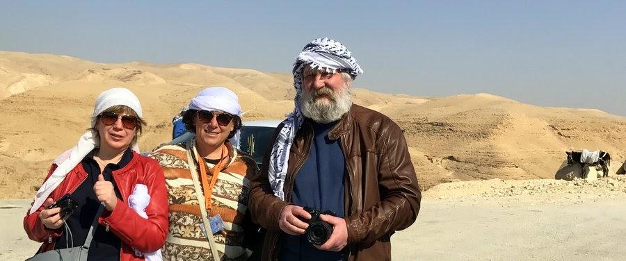 Отзыв туристов о гиде и экскурсиях в Израиле.