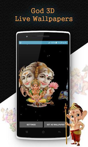 3D God HD Live Wallpapers 1.2 screenshots 5
