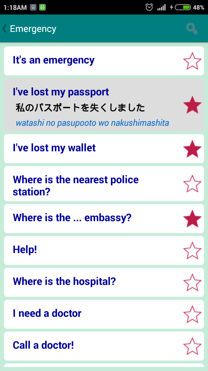 Learn Japanese Offline Screenshot 1