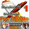 mushaf al muallim khalil al hussary icon