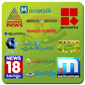 Malayalam News-News Paper, TV News and Radio News