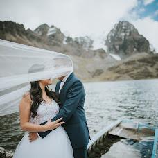 Fotógrafo de bodas Pankkara Larrea (pklfotografia). Foto del 08.05.2019