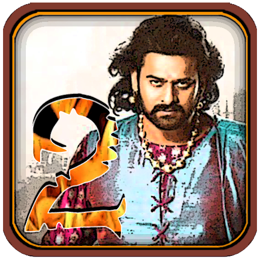 The Dancing Bahubali2 - Free (game)