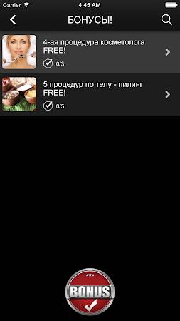 VIP ROOM - Салон Красоты 4.4.18 screenshot 957383