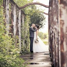 Wedding photographer Fabienne Louis (louis). Photo of 23.09.2016