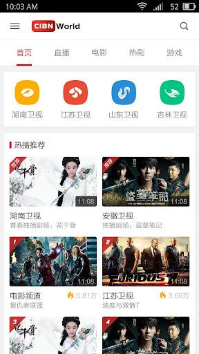 玩媒體與影片App|手机电视免費|APP試玩