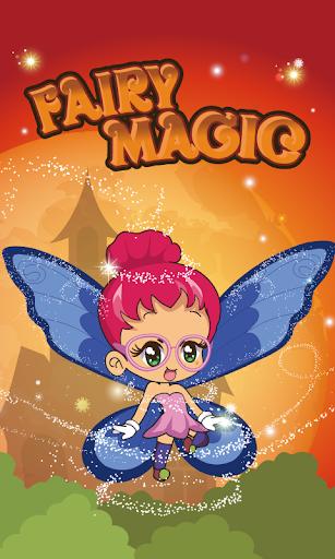 妖精の魔法 お姫様パズル魔法の世界 Fairy Magic