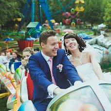 Wedding photographer Konstantin Kunilov (kunilovfoto). Photo of 28.04.2015