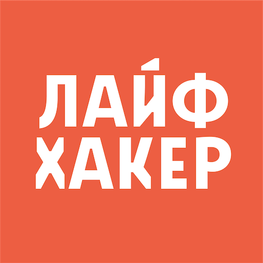 Лайфх�.. file APK for Gaming PC/PS3/PS4 Smart TV