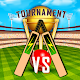 Real World Cricket Tournament 2019- Cricket Games