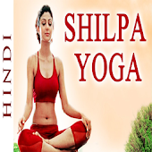 Indian Yoga by Shilpa Shetty