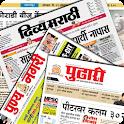 Marathi NewsPapers Online icon