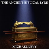 The Ancient Biblical Lyre