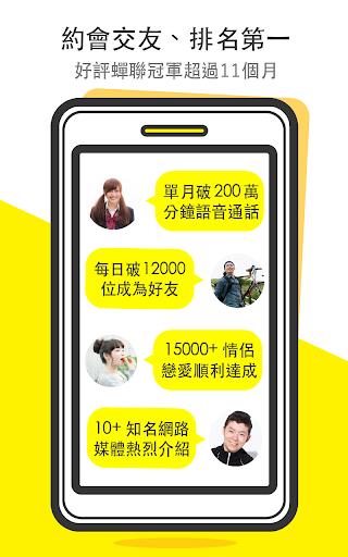 Cheers App: Good Dating App 1.214 screenshots 19