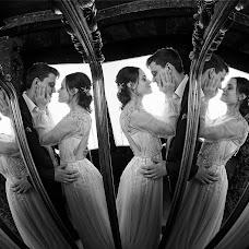 Wedding photographer Aleksey Malyshev (malexei). Photo of 16.05.2018