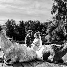 Huwelijksfotograaf Denise Motz (denisemotz). Foto van 24.10.2019