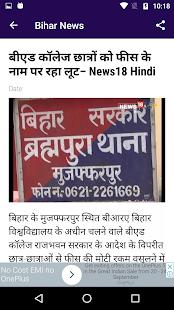 ETV Bihar Live Top Headlines Hindi News - náhled