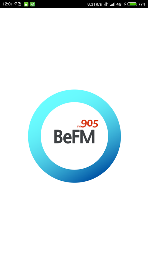 Busan e-FM- screenshot