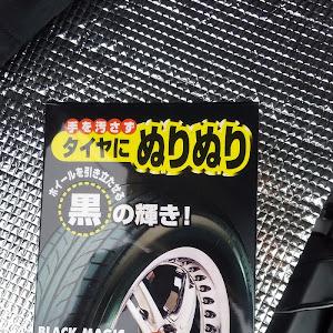 アルテッツァ SXE10のカスタム事例画像 kawasaki さんの2020年03月29日14:52の投稿