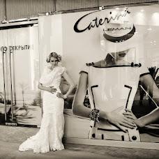 Wedding photographer Elena Zavdoveva (zavelena). Photo of 17.04.2013